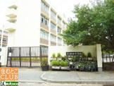 神戸市立福田中学校