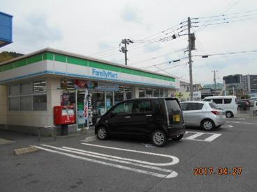 ファミリーマート永犬丸店の画像2