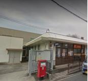 橋本城山台郵便局