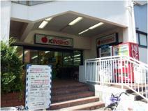 KINSHO恩智店