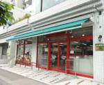 まいばすけっと 三ツ沢上町駅東店