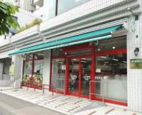まいばすけっと 三ツ沢上町駅東店の画像1