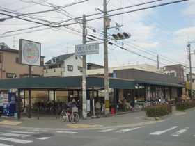 スーパーマルヒ八尾木店の画像1