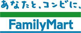ファミリーマート 大富小茂根三丁目店の画像1