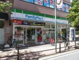 ファミリーマート 常盤台北口店