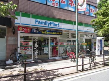 ファミリーマート 常盤台北口店の画像1