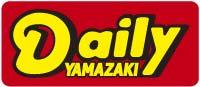 ディリーヤマザキ 大和町陸橋店の画像1