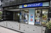 ポニークリーニング横浜アリーナ前店