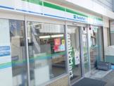 ファミリーマート妙蓮寺駅前店