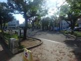 宮田町公園