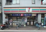 セブンイレブン大田区水門通り店