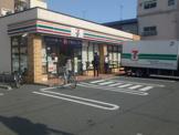 セブンイレブン大田区西糀谷一丁目店