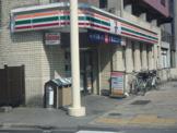 セブン−イレブン 大田区南蒲田1丁目店
