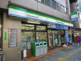 ファミリーマート 渋谷文化学園大前店