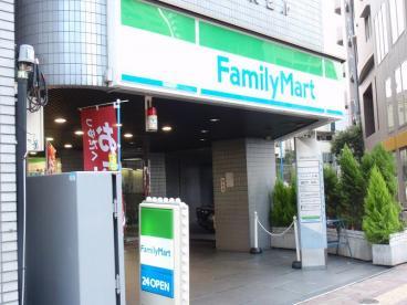 ファミリーマート サンズ西新宿店の画像1