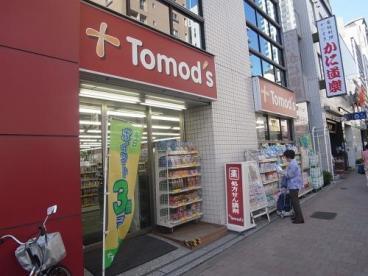 トモズ 西新宿五丁目店の画像1