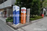 新宿パークタワー内郵便局