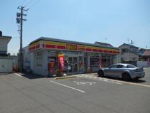 デイリーヤマザキ 藤ヶ丘店