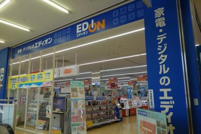 エディオン西代店の画像1