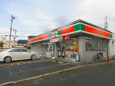 サンクス交野星田店の画像1