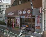 キッチンオリジン 西新井店