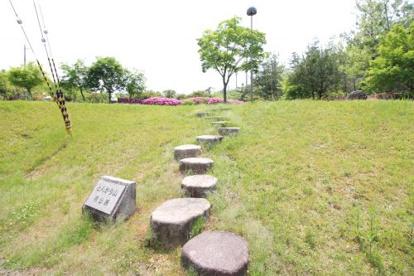 とんがり山南公園の画像1