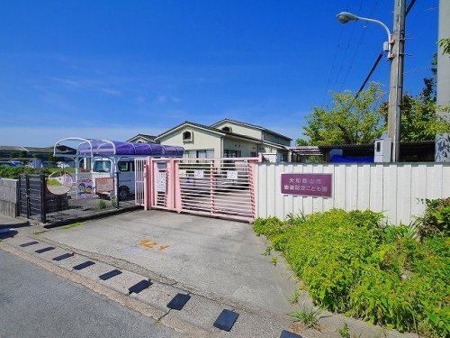 大和郡山市立治道認定こども園(はるみちにんていこどもえん)の画像