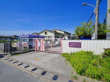 大和郡山市立治道認定こども園(はるみちにんていこどもえん)の画像1