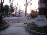 大谷口二丁目児童遊園