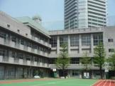 中央区立月島第二小学校