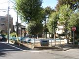 三葉児童公園