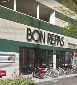 ボンラパスの画像1