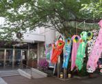 豊海幼稚園