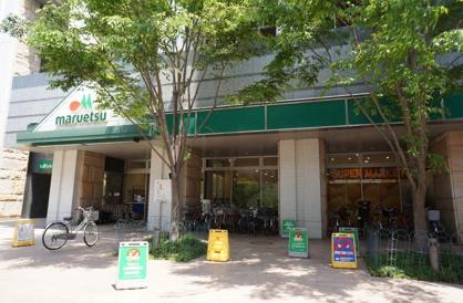 マルエツ 港南ワールドシティ店の画像2