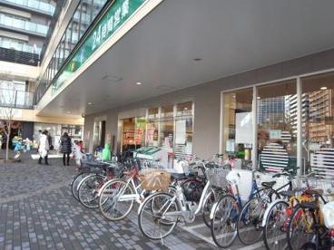 マルエツ プチ 港南シティタワー店の画像3