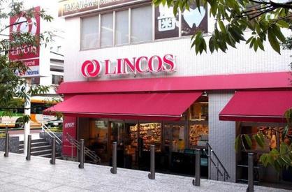 リンコス 高輪店の画像2