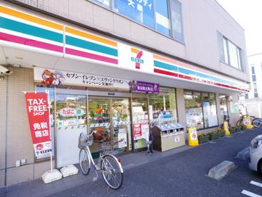 セブンイレブン練馬大泉学園駅北店の画像1