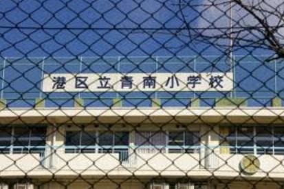 港区立 青南小学校の画像3