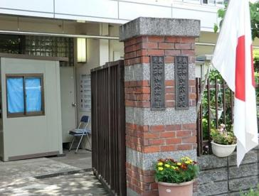 港区立 神応小学校の画像3
