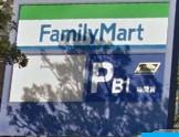 ファミリーマート トレードピアお台場店の画像1