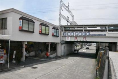 阪急 芦屋川の画像1
