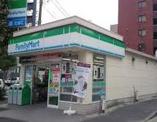 ファミリーマート 平沼一丁目店