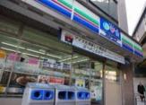スリーエフ 日ノ出町駅前店
