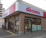 ドコモショップ板宿店