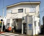 横浜霞ヶ丘郵便局
