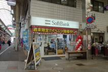 ソフトバンク板宿店