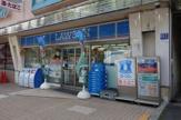 ローソン上池田店