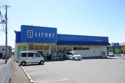 ライフォート東須磨店の画像1