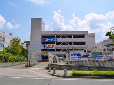 ホームセンターコーナン 学園前登美ケ丘店の画像4