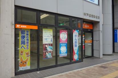 神戸板宿郵便局の画像1